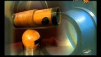 """Ньютон Исаак Телепроект """"Энциклопедия"""" Видео"""