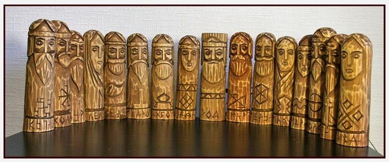 Пантеон Славянский Богов