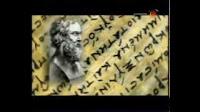"""Сократ Телепроект """"Энциклопедия"""" видео философы"""