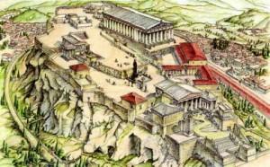 Древнегреческий полис