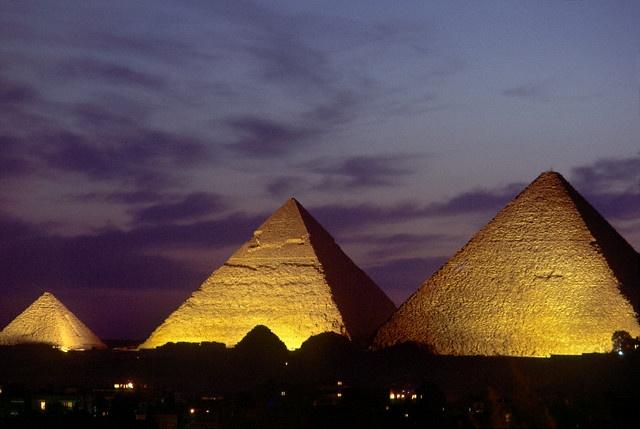 Философия Древнего Египта